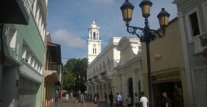 город Санто Доминго