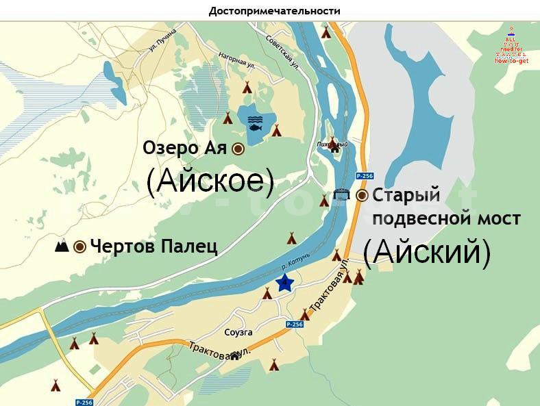 озеро Ая в Алтае на карте: