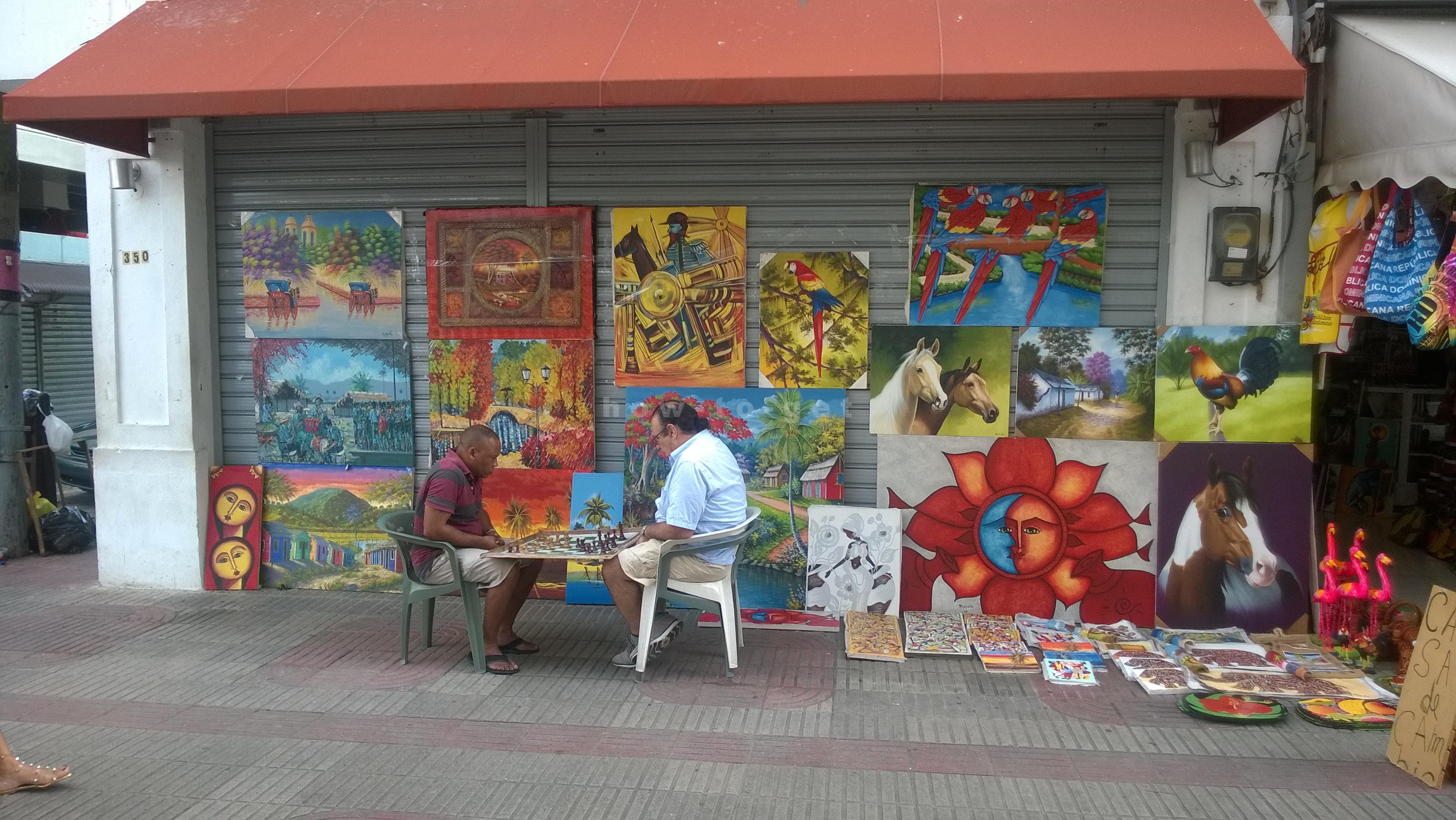 Центр Санто Доминго