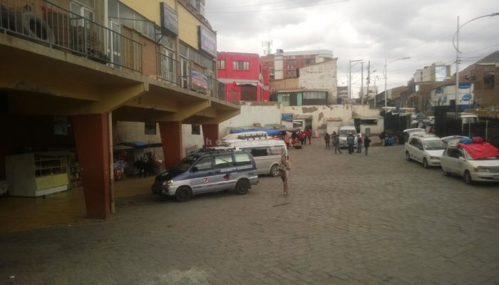 Автовокзал, Потоси, Боливия