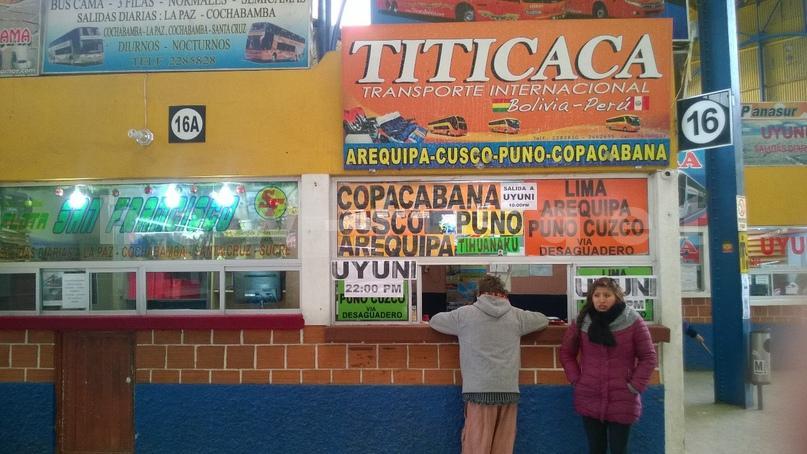 Ла Паз-Уюни, автобус