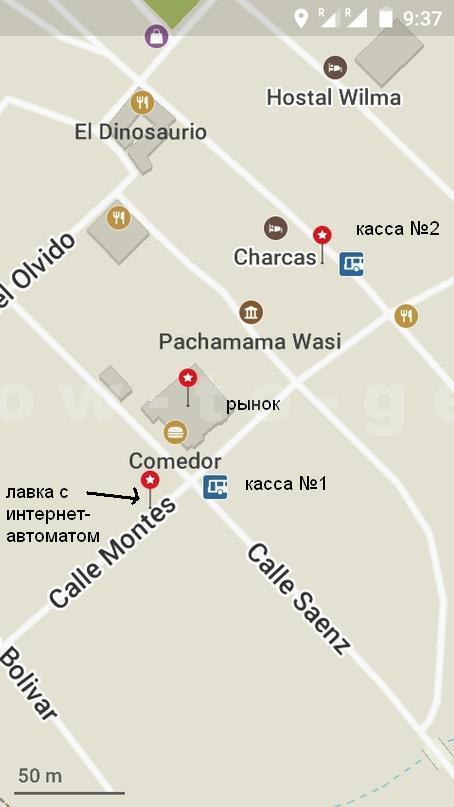 автовокзалы в городе ТОРО- торо