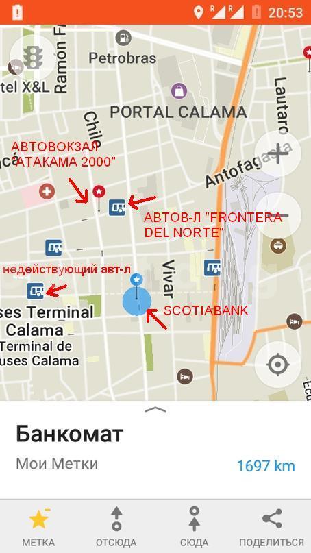 автовокзалы в каламе и банкоматы